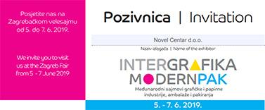 Intergrafika ulaznica